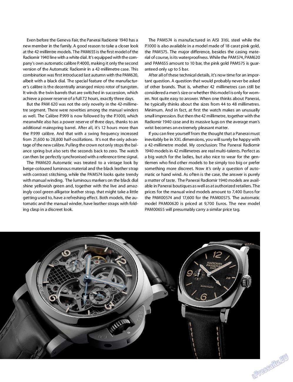 Клан (журнал). 2016 год, номер 10, стр. 134