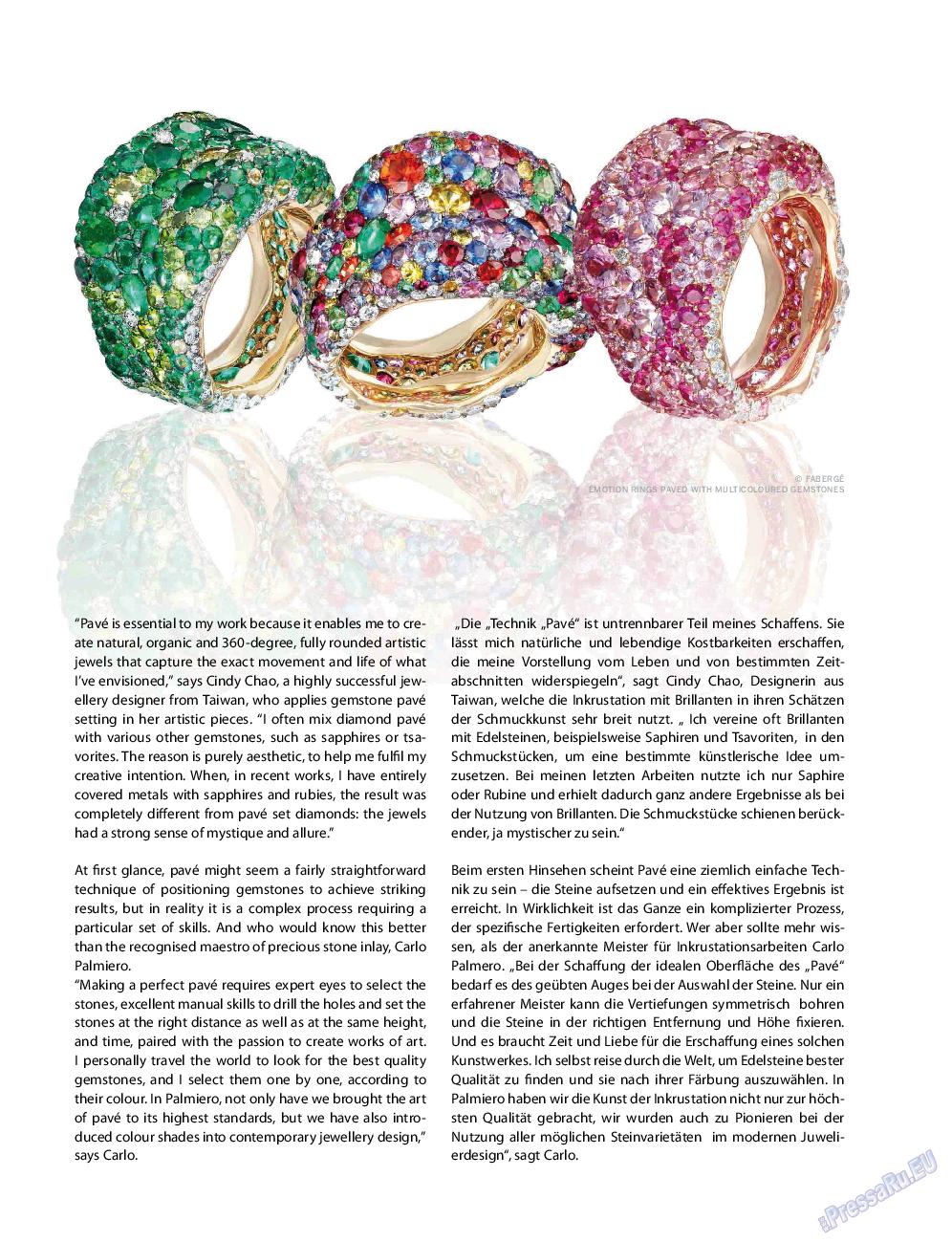 Клан (журнал). 2016 год, номер 10, стр. 144