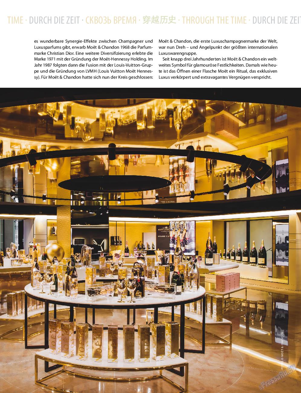 Клан (журнал). 2016 год, номер 10, стр. 177