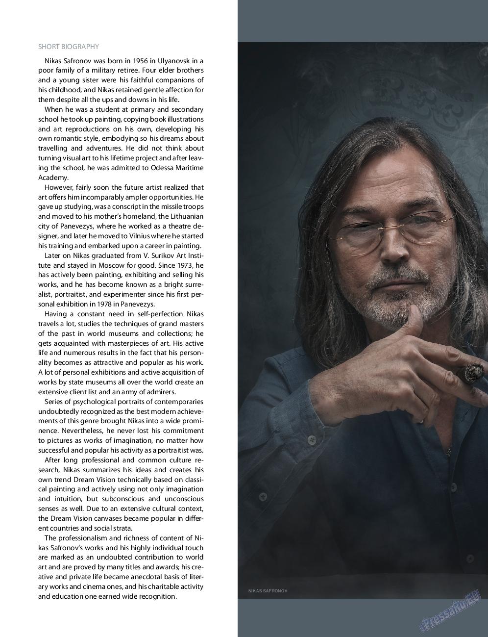 Клан (журнал). 2016 год, номер 10, стр. 192