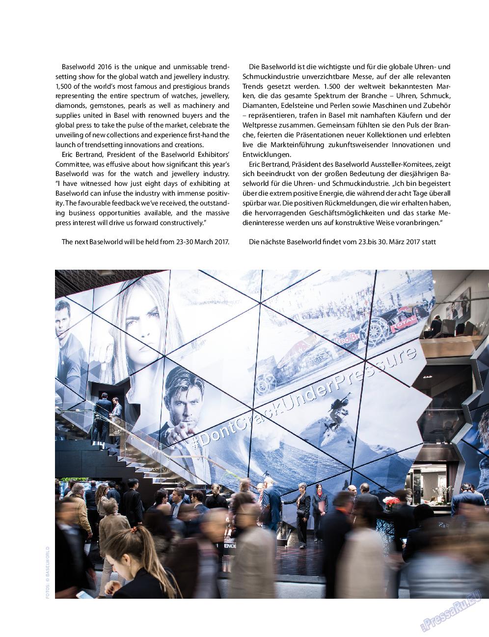 Клан (журнал). 2016 год, номер 10, стр. 201