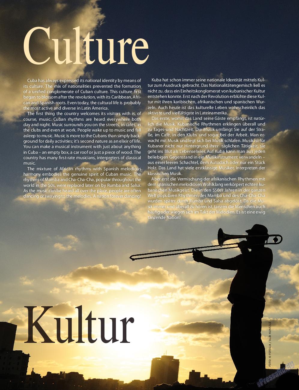 Клан (журнал). 2016 год, номер 10, стр. 34