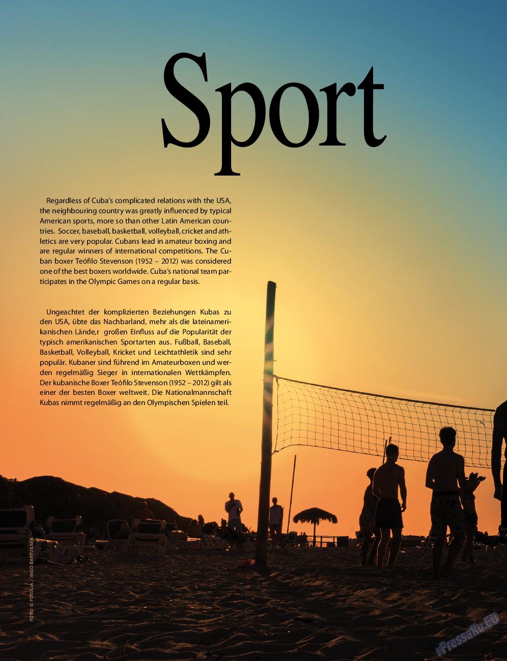 Клан (журнал). 2016 год, номер 10, стр. 58