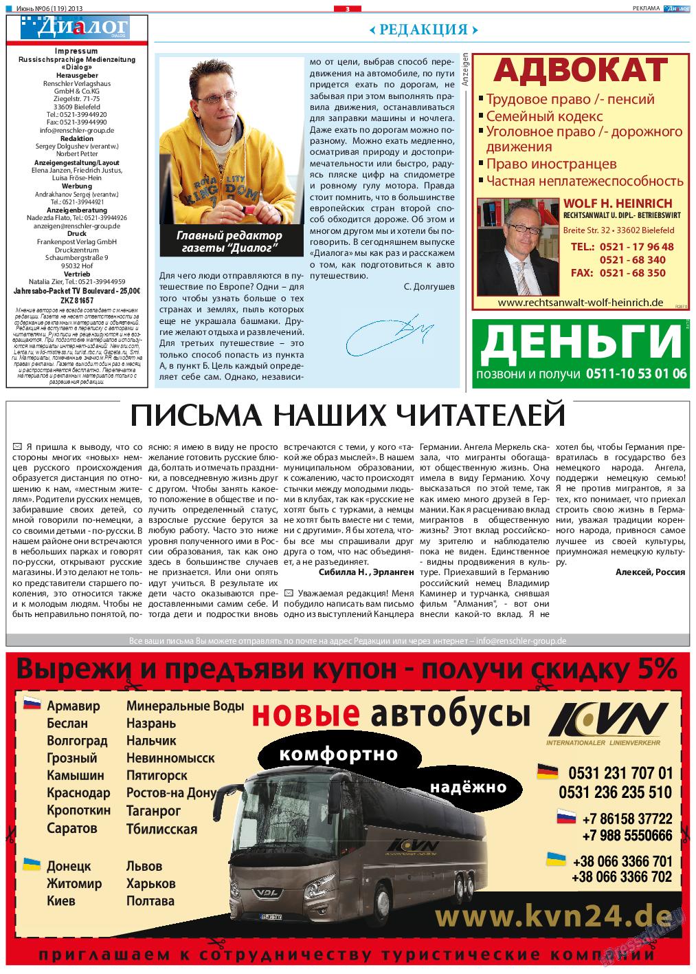 novaya-gazeta-o-geyah