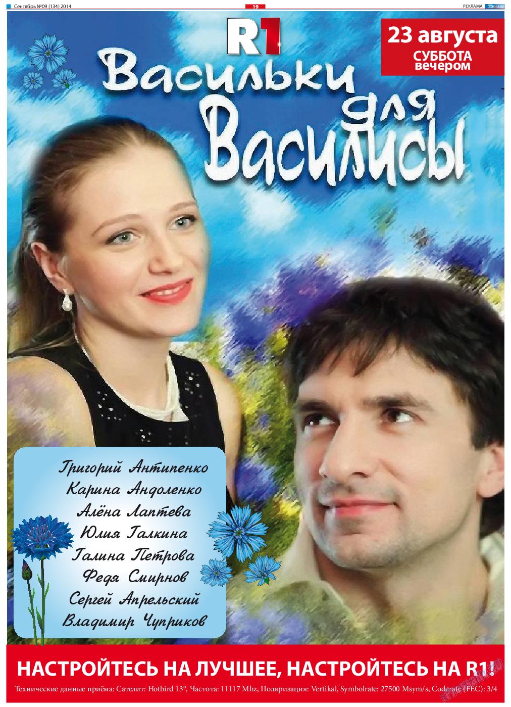 Российские мелодрамы смотреть онлайн бесплатно 18 фотография