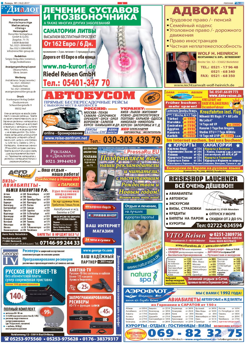 Бесплатное размещение объявлений в газетах журналах свежие вакансии в петропавловске