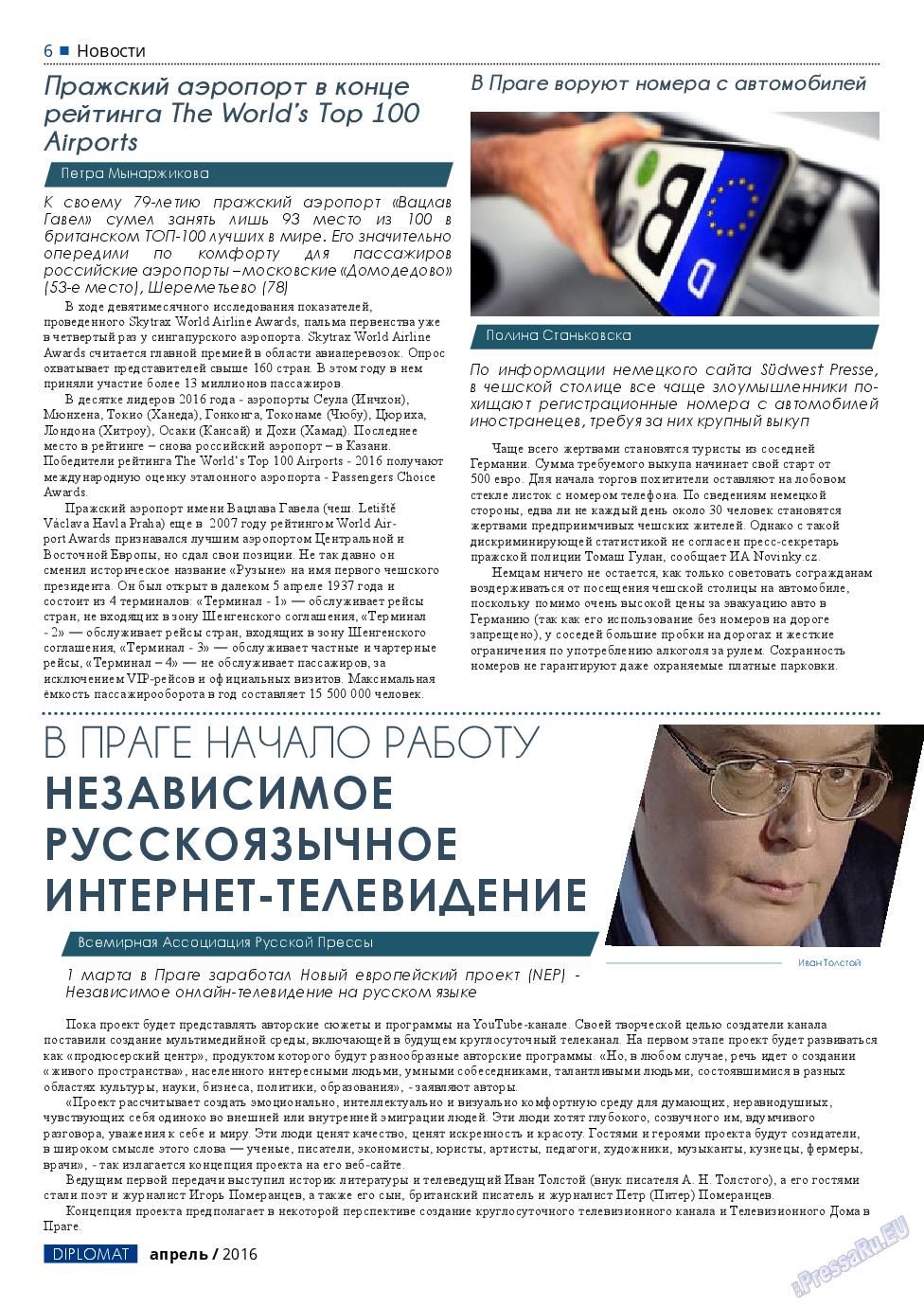 Diplomat (газета). 2016 год, номер 79, стр. 6