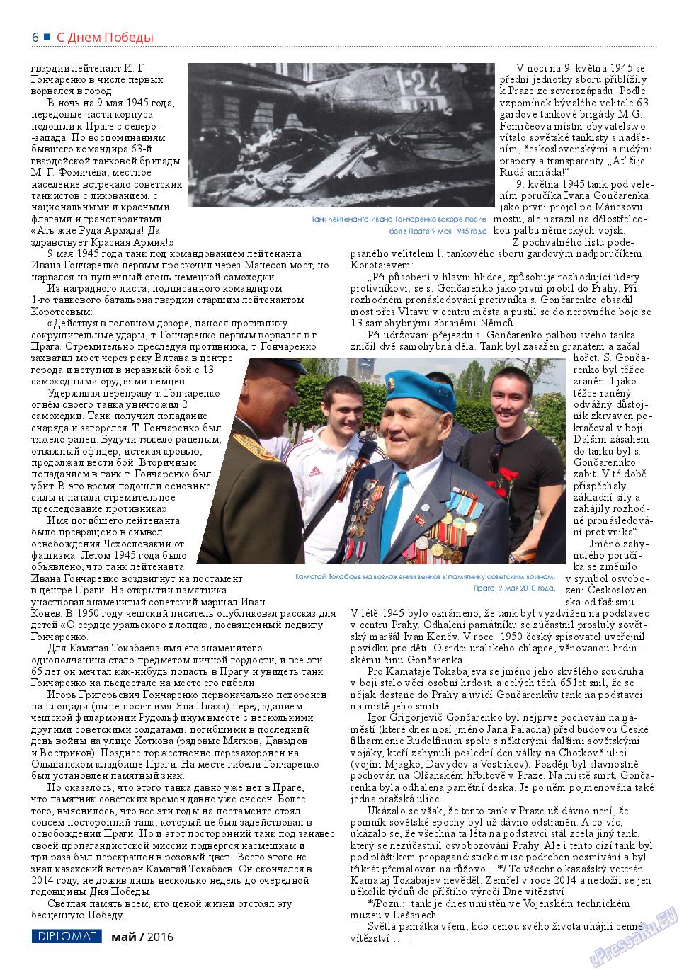 Diplomat (газета). 2016 год, номер 80, стр. 6