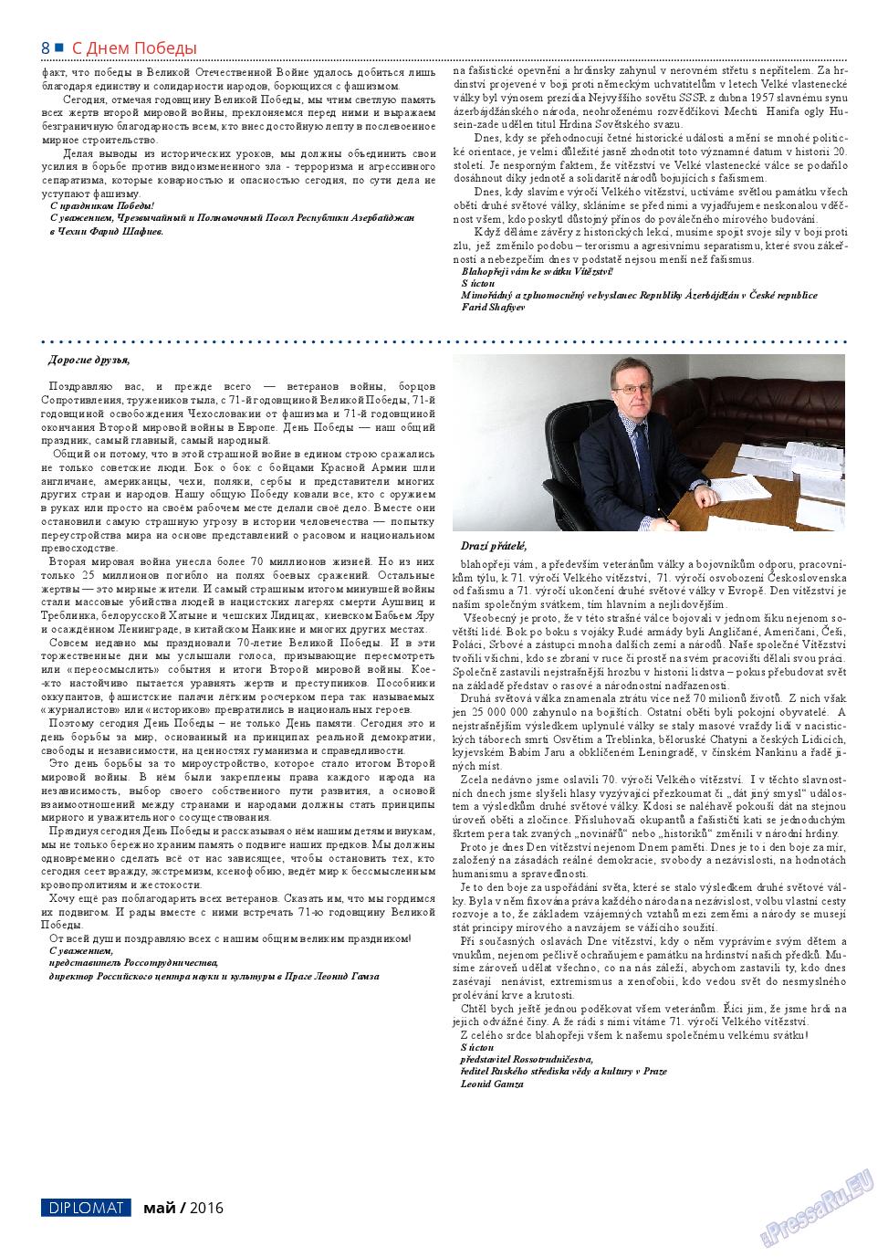 Diplomat (газета). 2016 год, номер 80, стр. 8