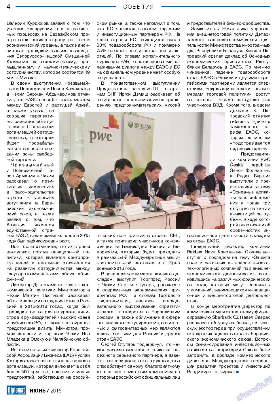 Diplomat (газета). 2016 год, номер 81, стр. 4