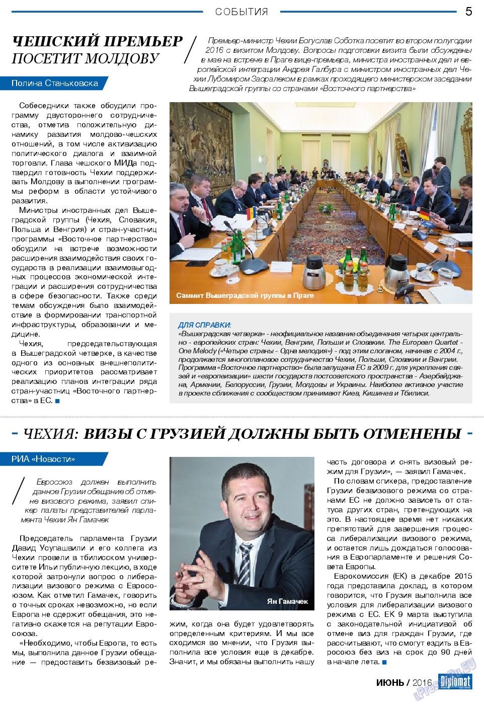 Diplomat (газета). 2016 год, номер 81, стр. 5