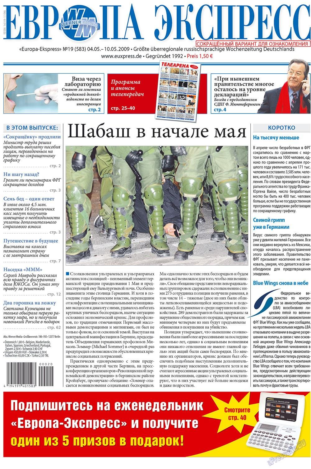Европа экспресс (газета). 2009 год, номер 19, стр. 1