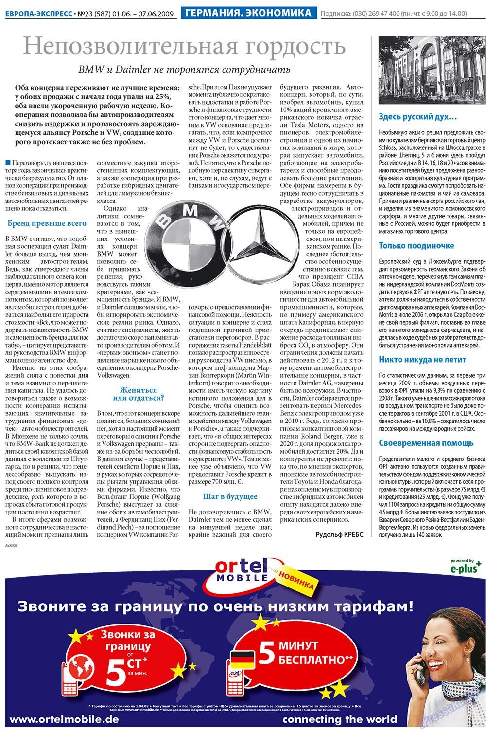 Европа экспресс (газета). 2009 год, номер 23, стр. 3