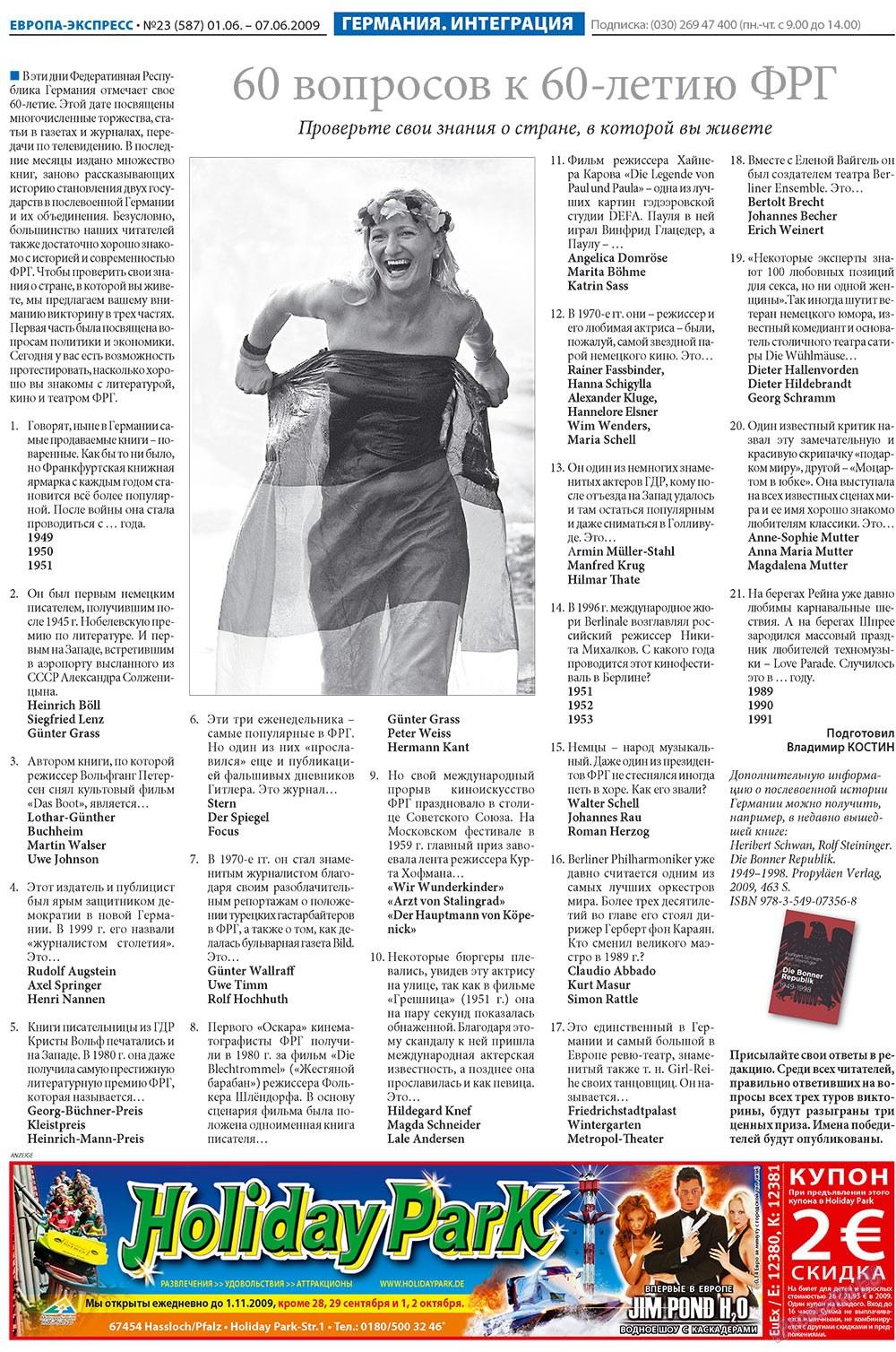 novaya-gazeta-seks