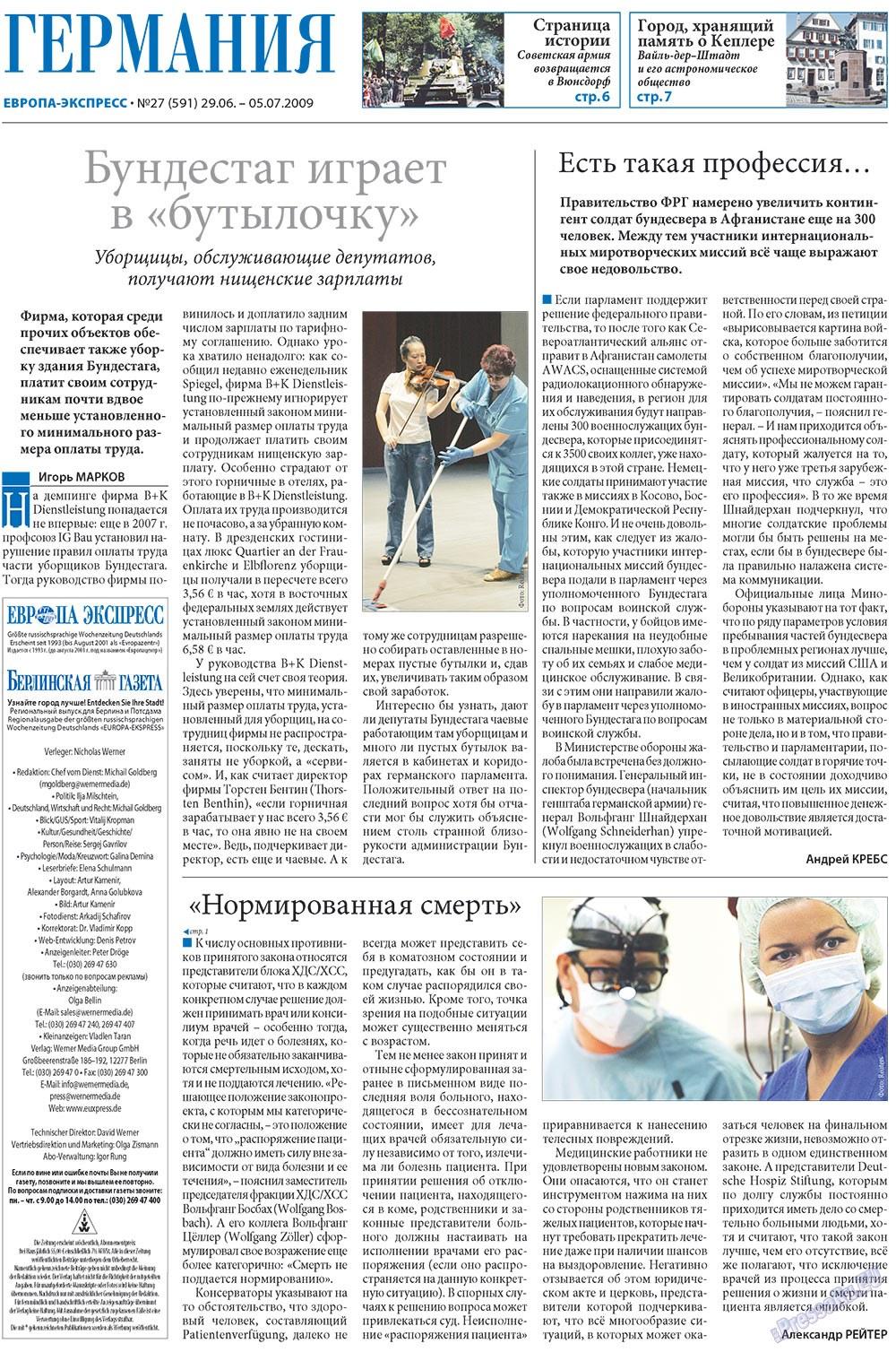 Европа экспресс (газета). 2009 год, номер 27, стр. 2