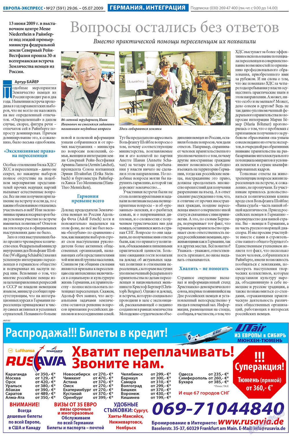 Европа экспресс (газета). 2009 год, номер 27, стр. 3