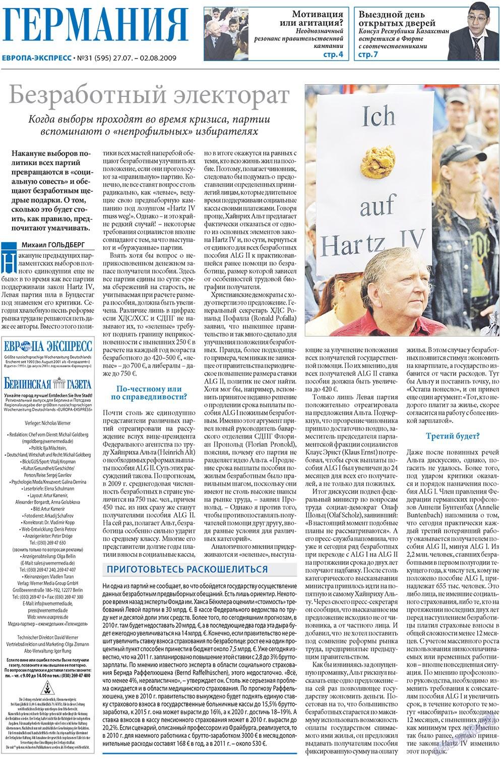 Европа экспресс (газета). 2009 год, номер 31, стр. 2