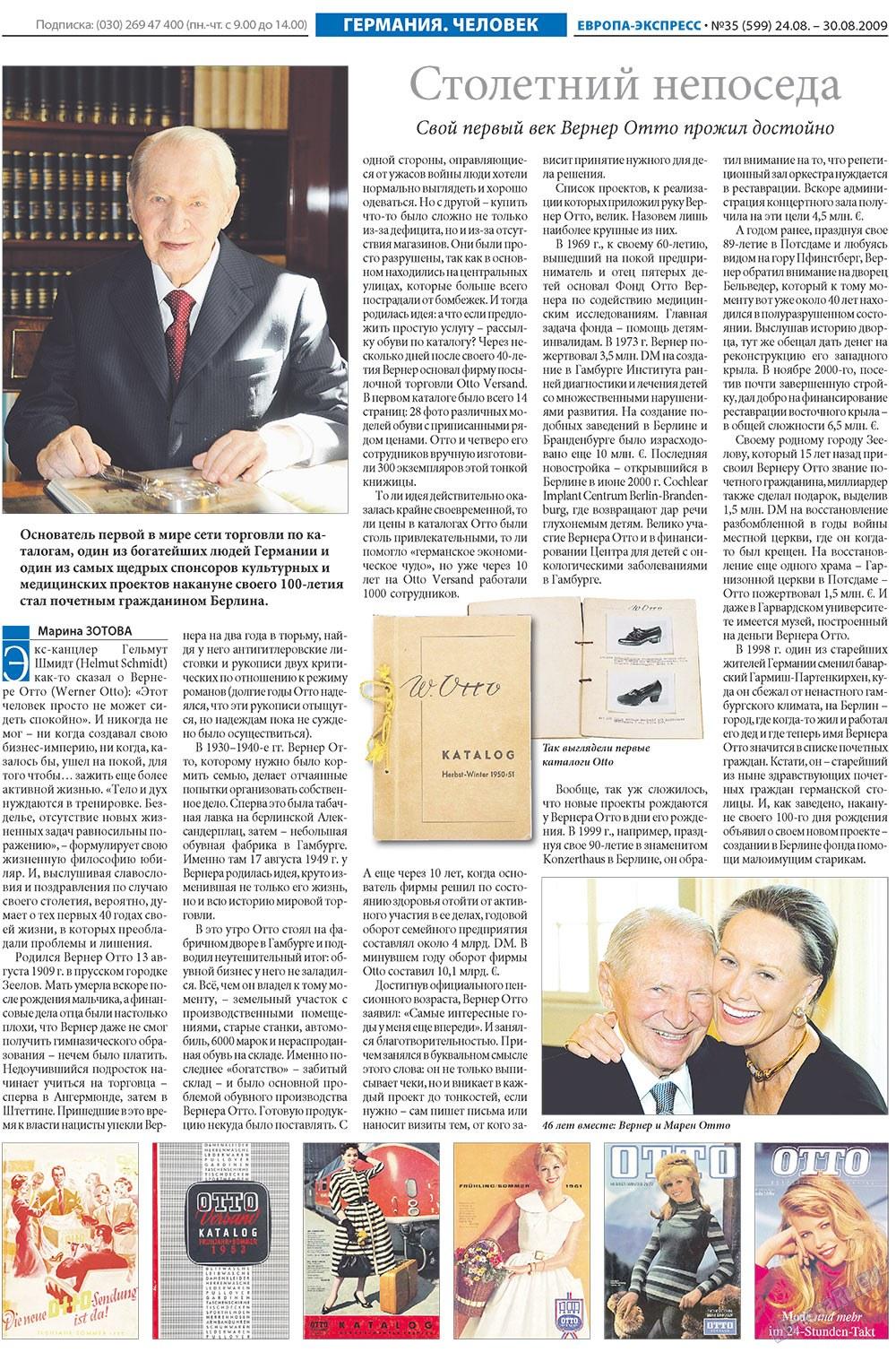 Европа экспресс (газета). 2009 год, номер 35, стр. 4