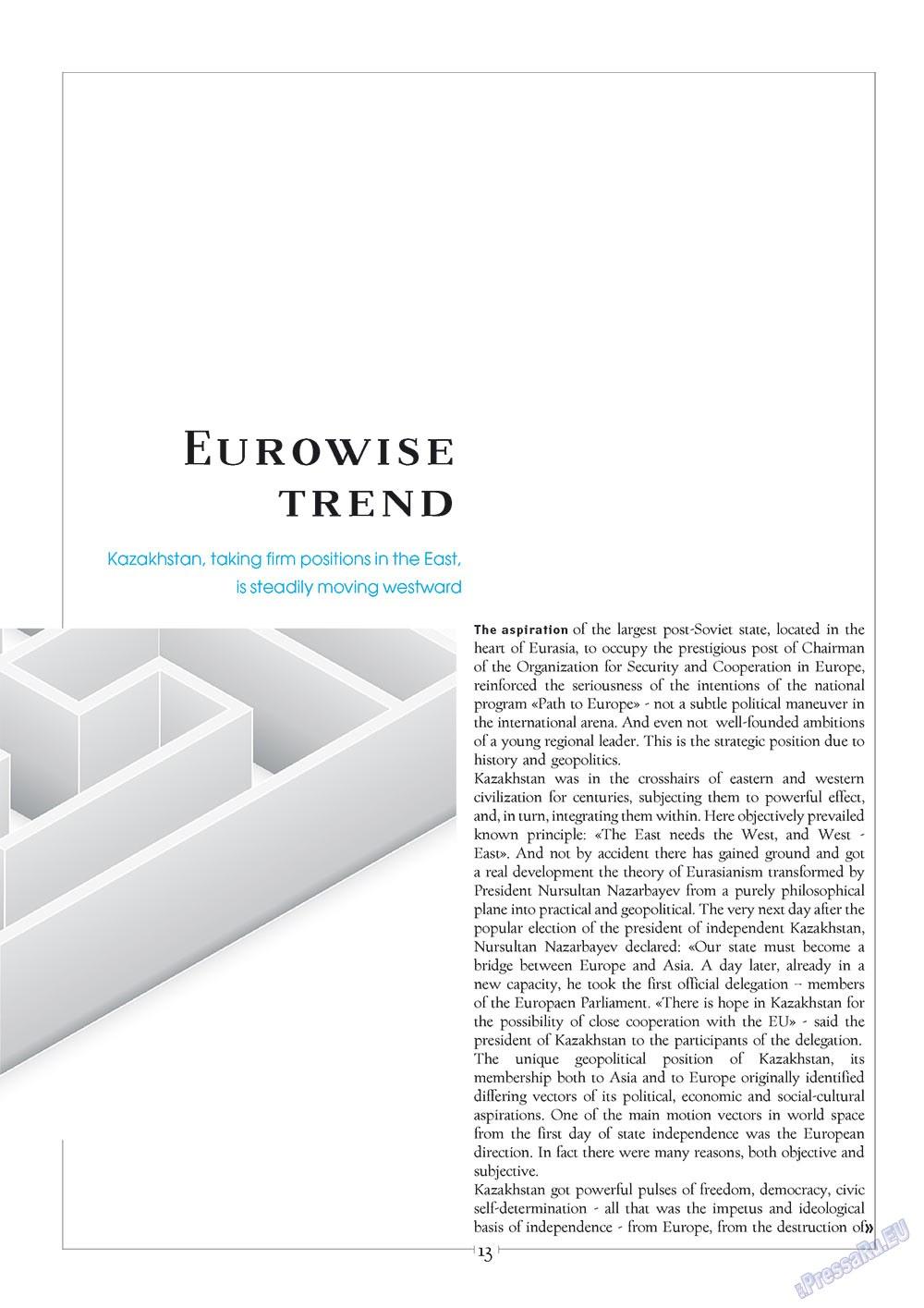 Европейский меридиан (журнал). 2010 год, номер 1, стр. 15