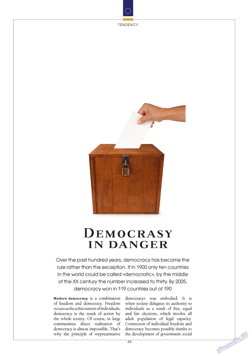Европейский меридиан (журнал). 2010 год, номер 1, стр. 24