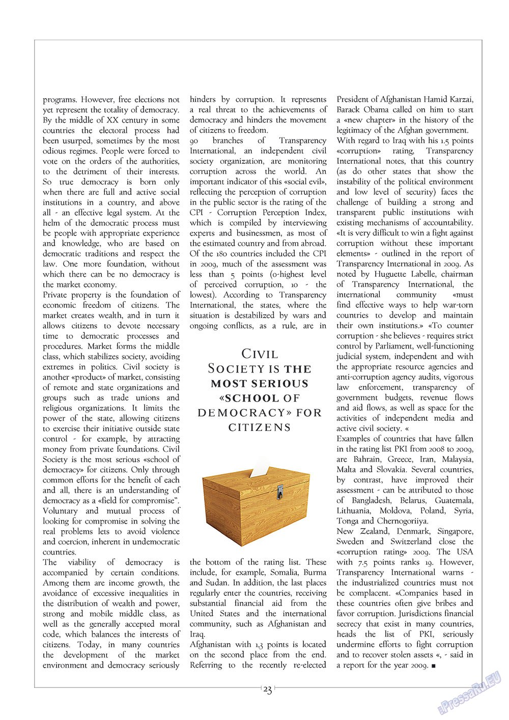 Европейский меридиан (журнал). 2010 год, номер 1, стр. 25