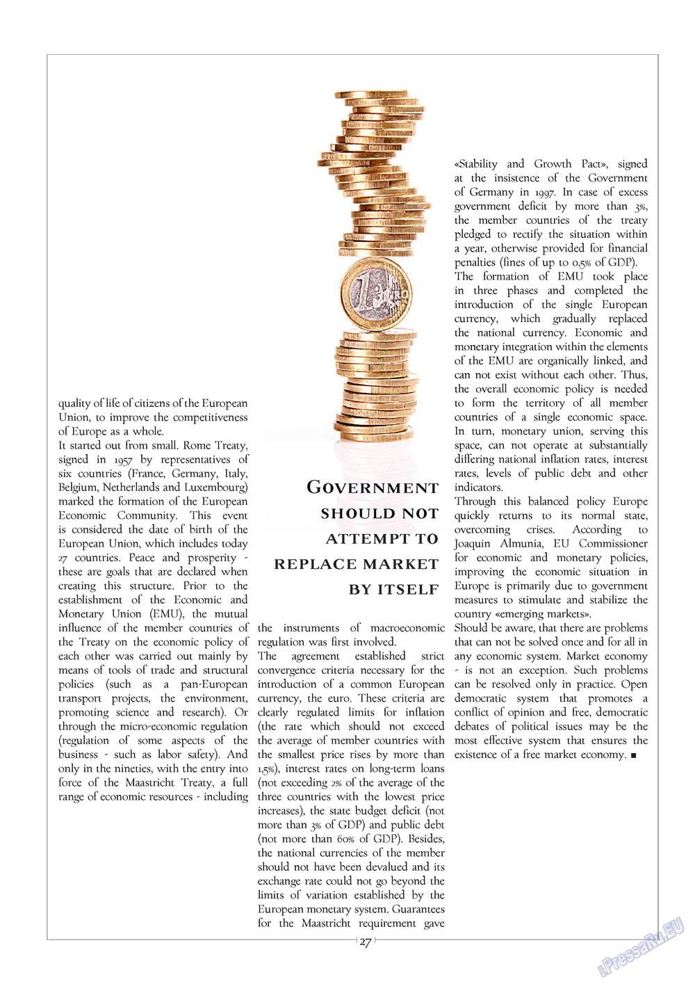 Европейский меридиан (журнал). 2010 год, номер 1, стр. 29