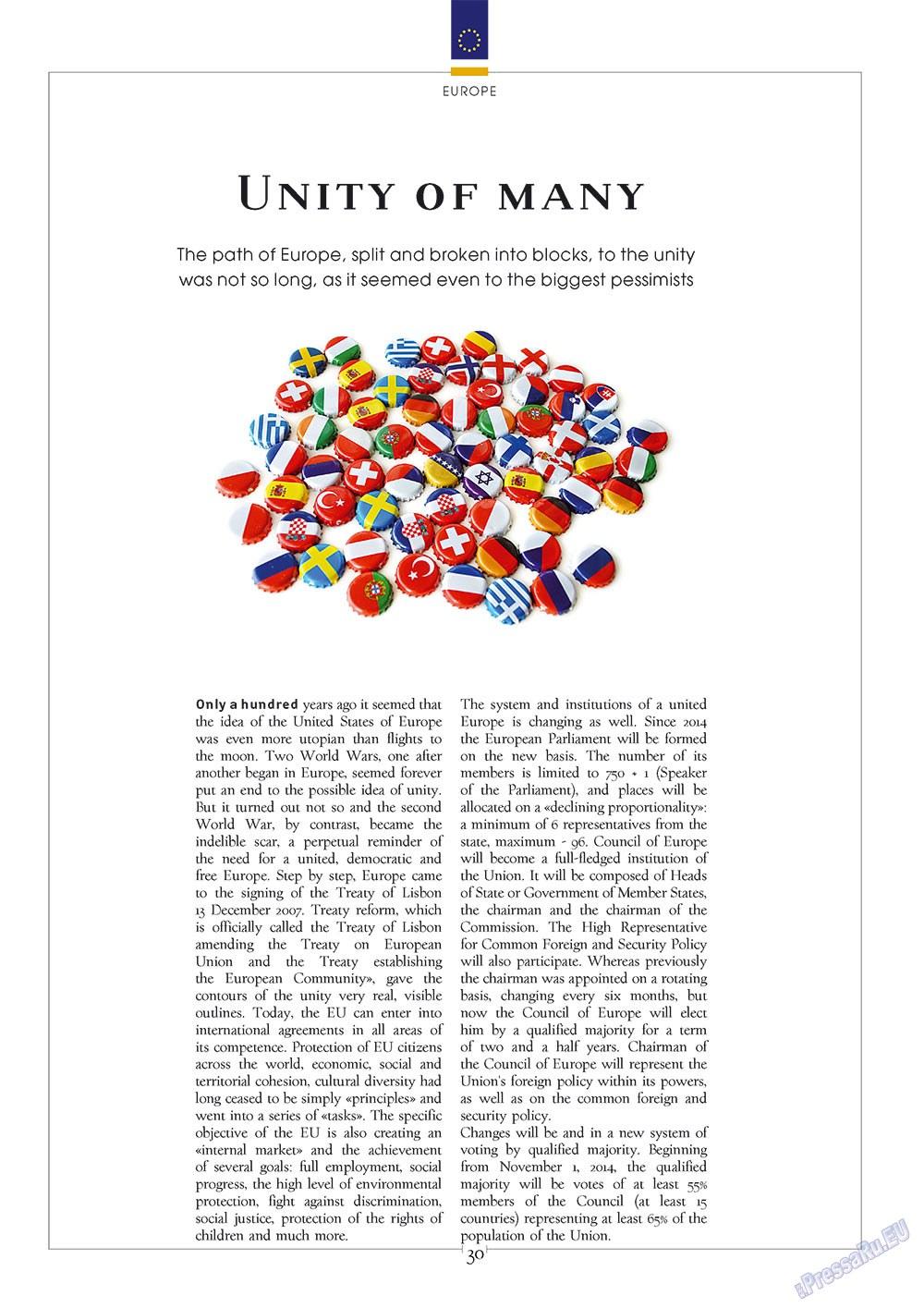 Европейский меридиан (журнал). 2010 год, номер 1, стр. 32