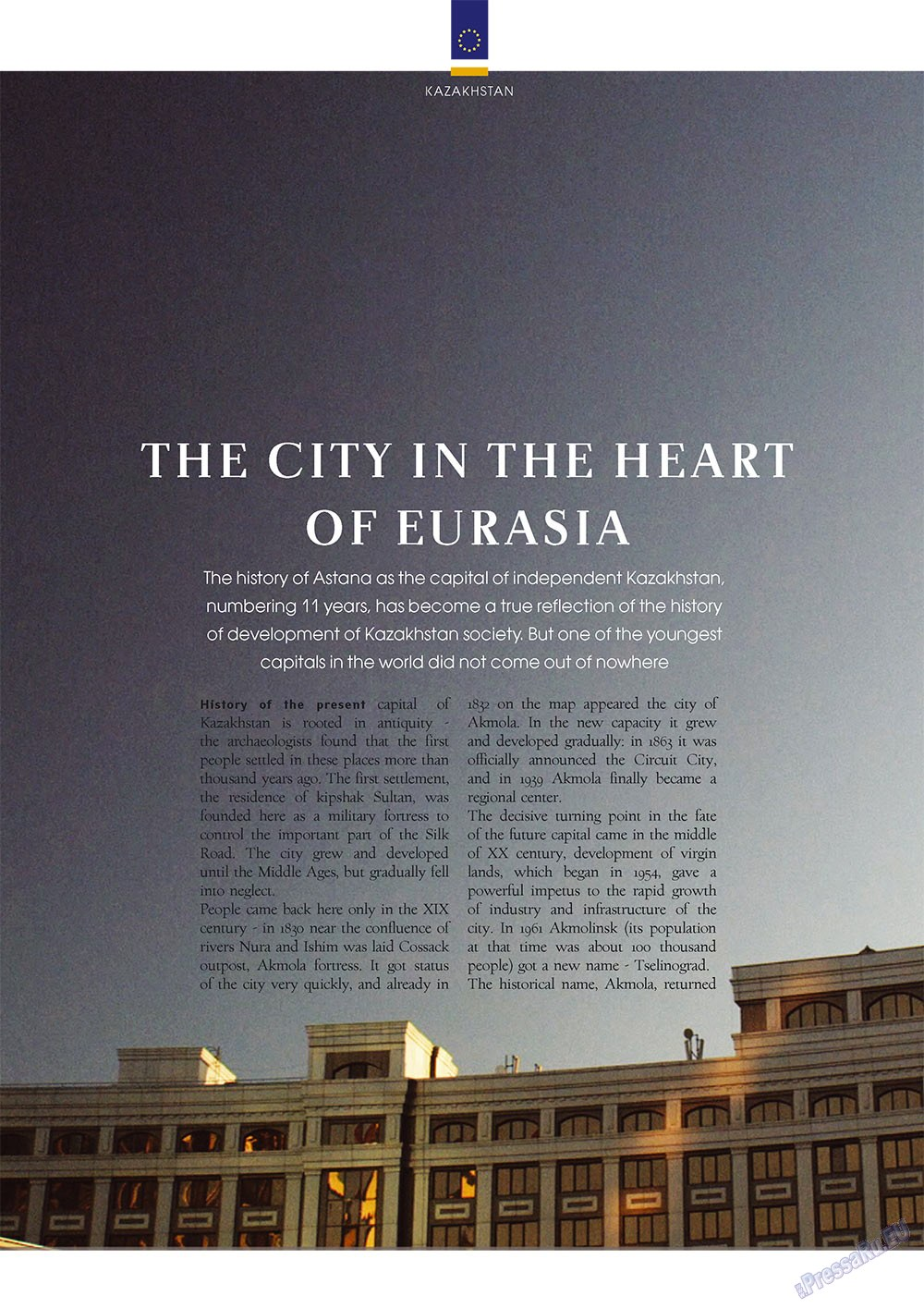 Европейский меридиан (журнал). 2010 год, номер 1, стр. 38