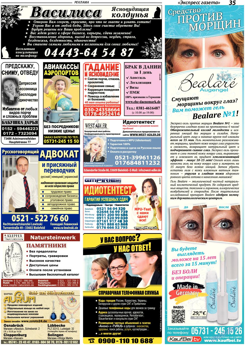 Экспресс газета (газета). 2017 год, номер 2, стр. 35