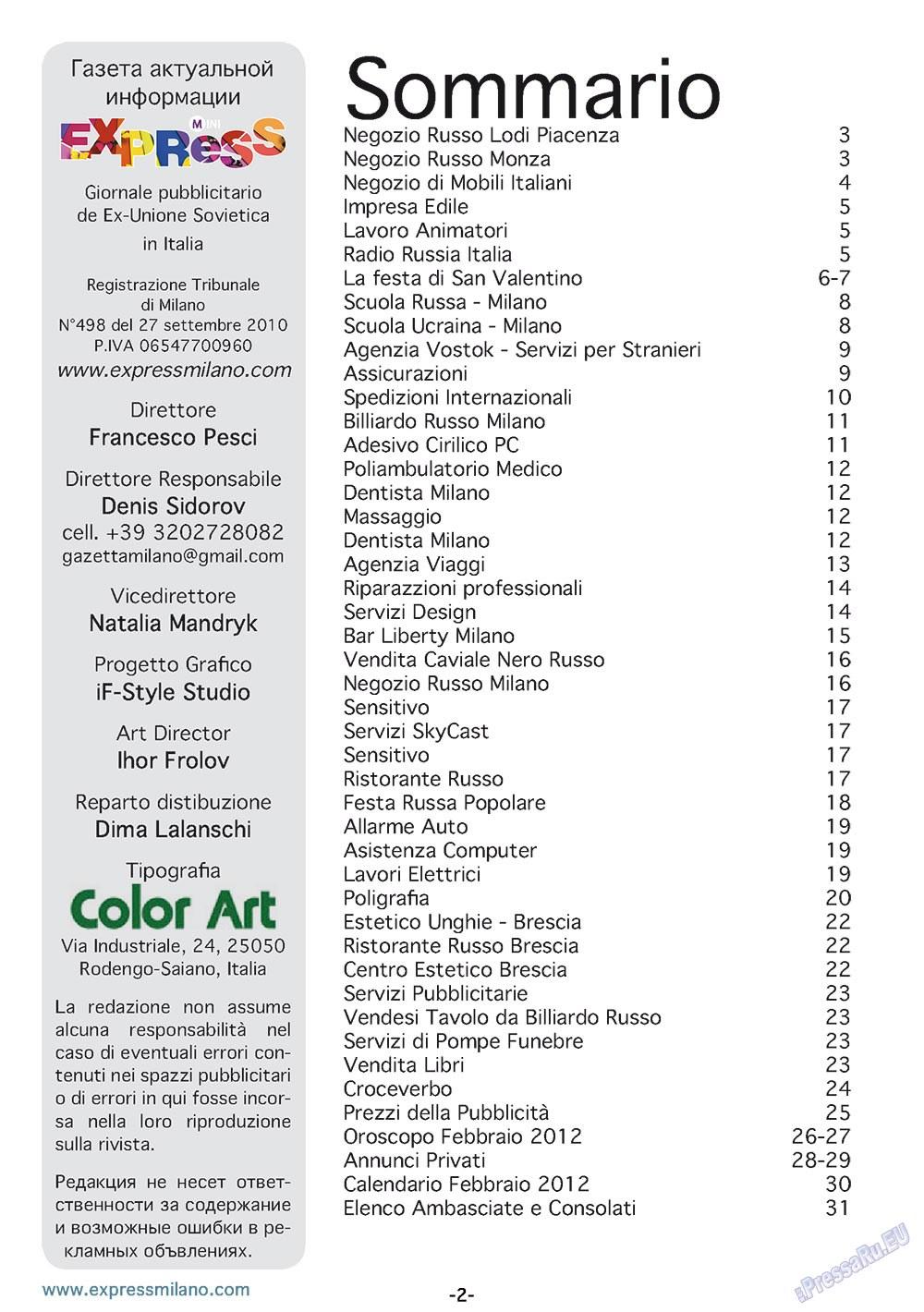 ExPress (журнал). 2012 год, номер 2, стр. 2