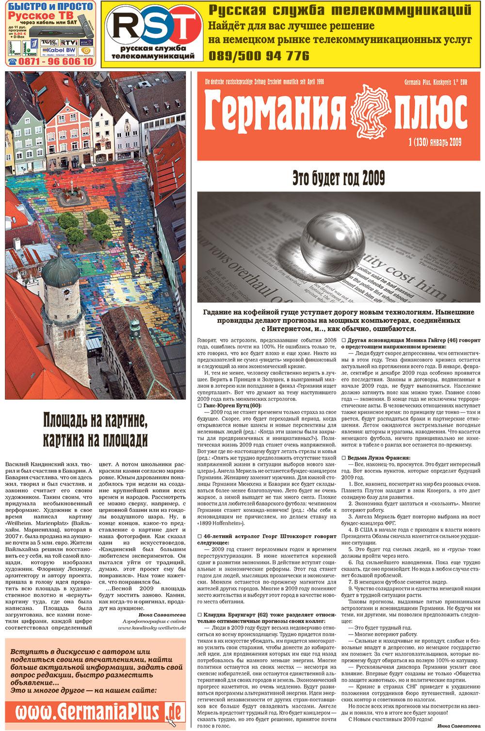 Германия плюс (газета). 2009 год, номер 1, стр. 1