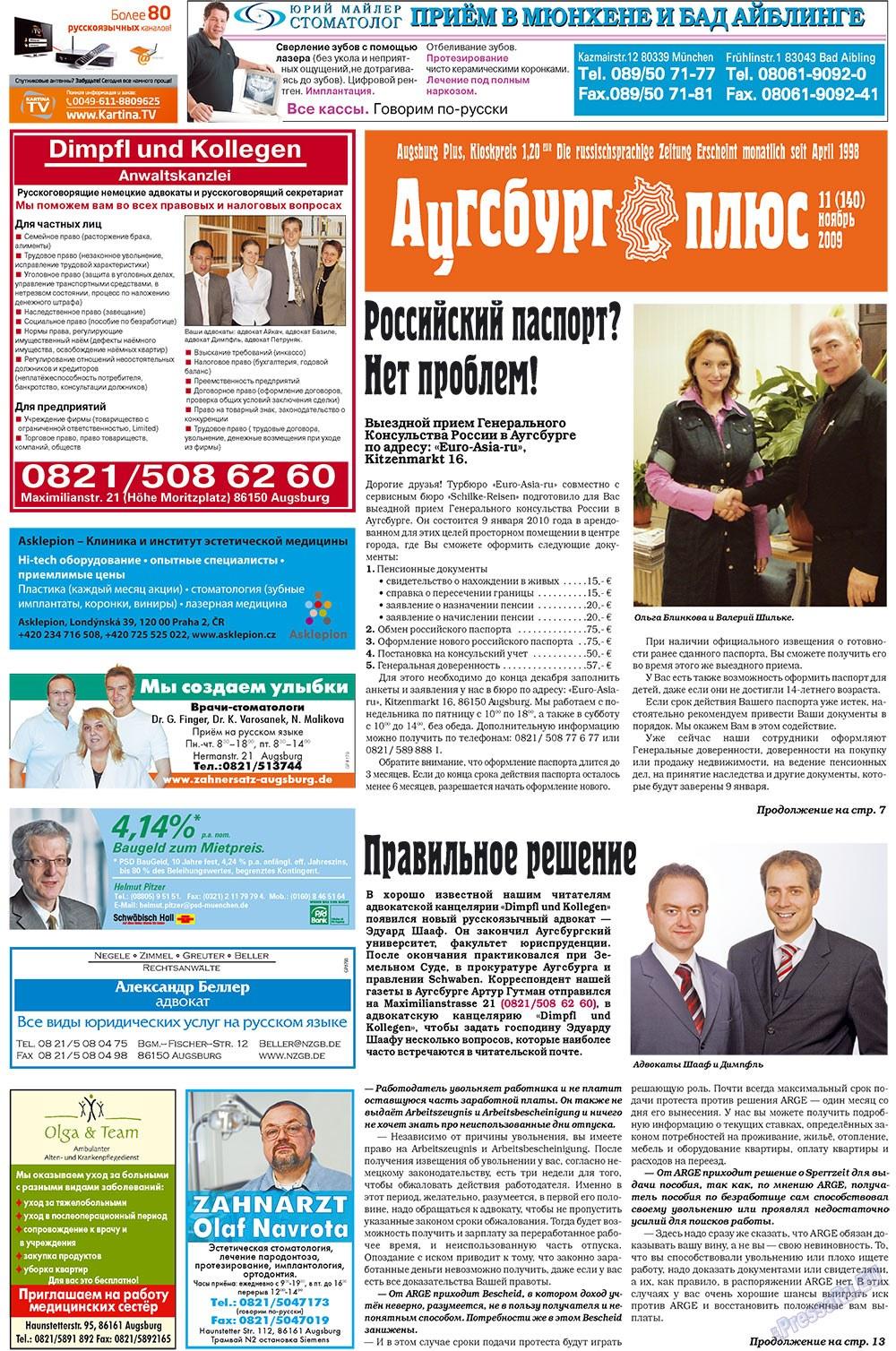 Германия плюс (газета). 2009 год, номер 11, стр. 1