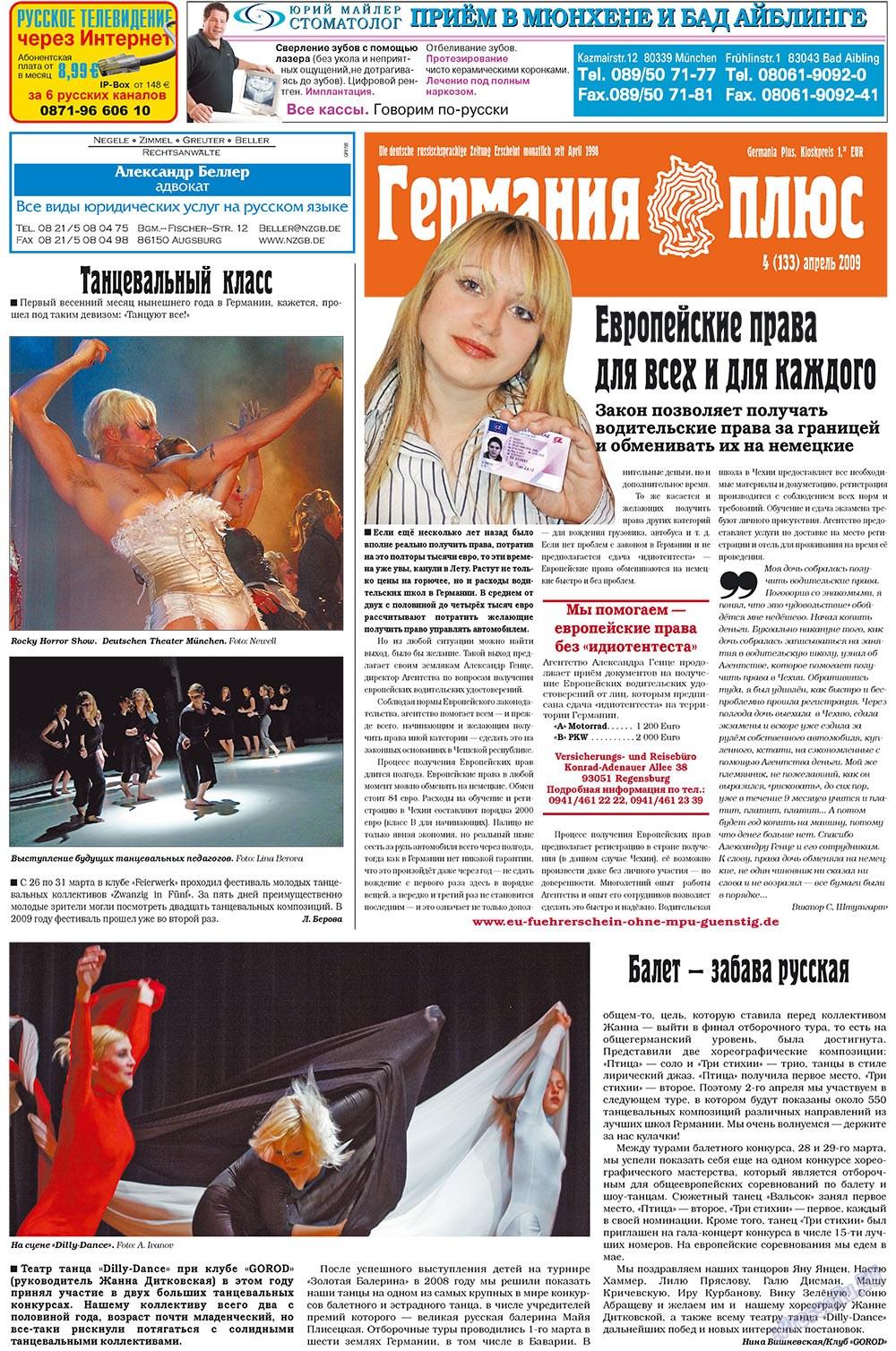Германия плюс (газета). 2009 год, номер 4, стр. 1