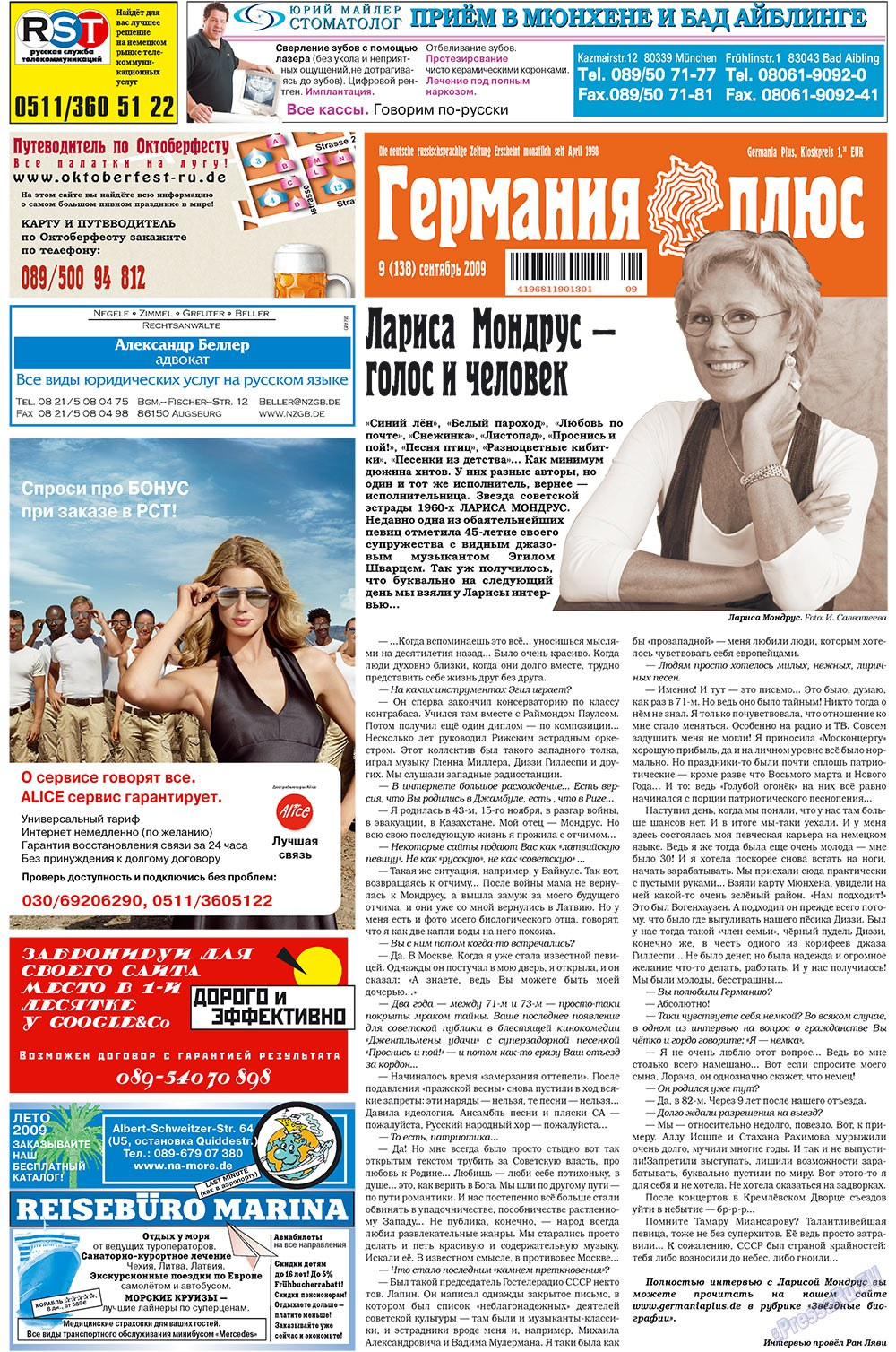 Германия плюс (газета). 2009 год, номер 9, стр. 1