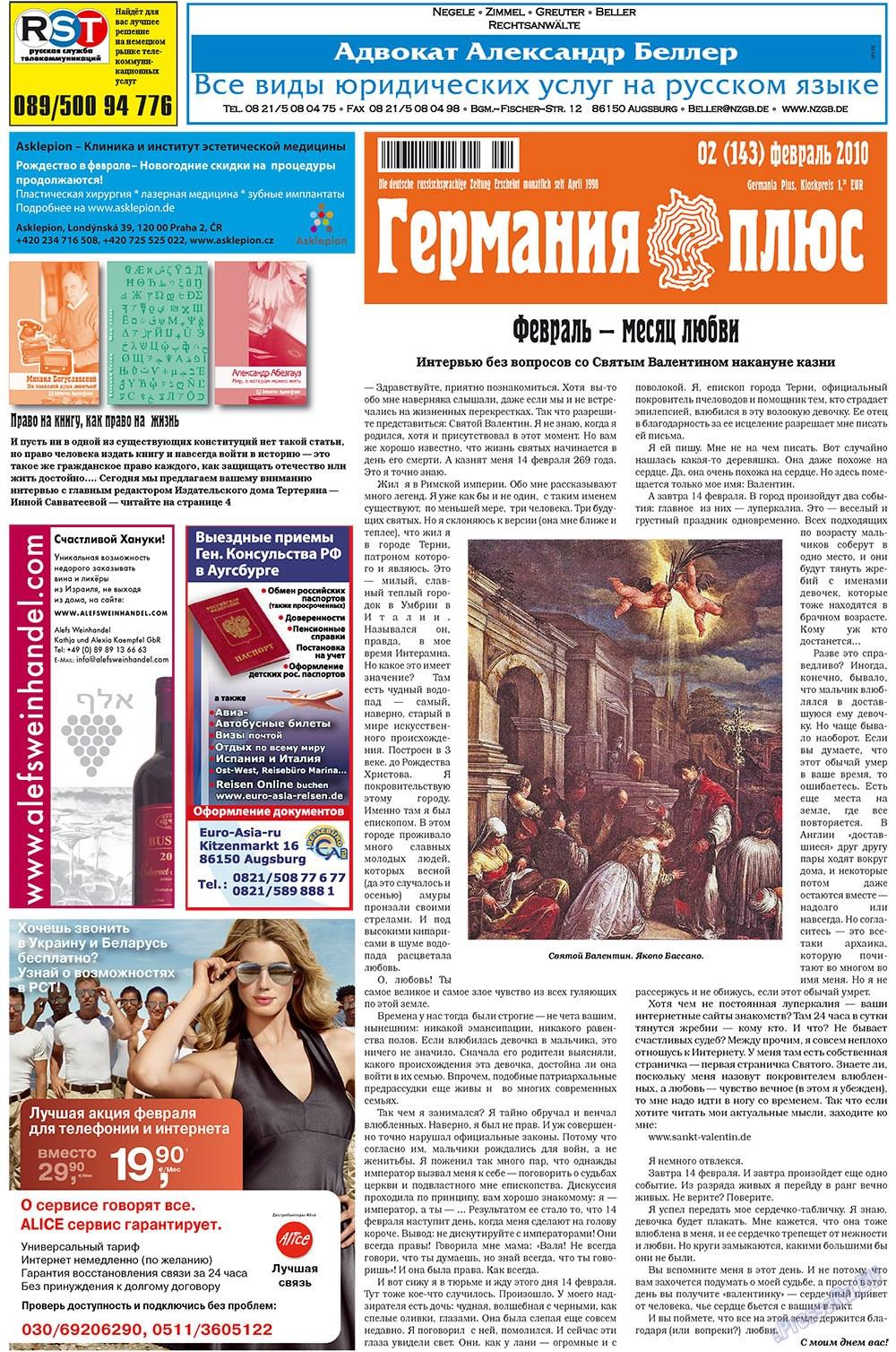 Германия плюс (газета). 2010 год, номер 2, стр. 1