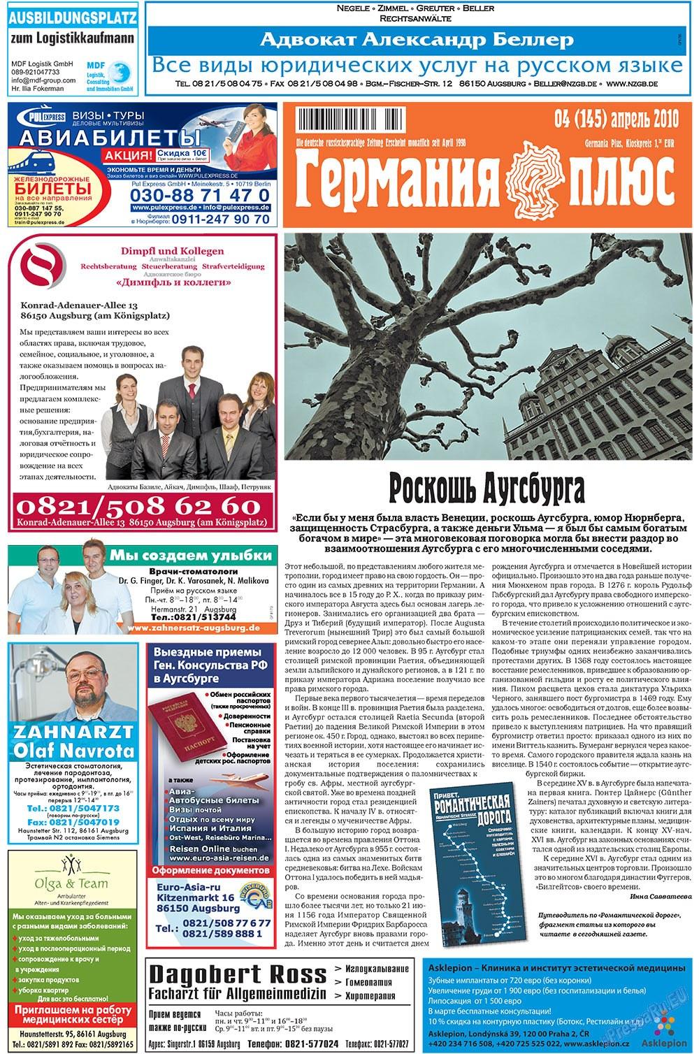 Германия плюс (газета). 2010 год, номер 4, стр. 1