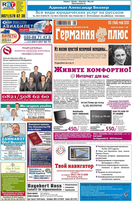 Германия плюс (газета). 2010 год, номер 5, стр. 1
