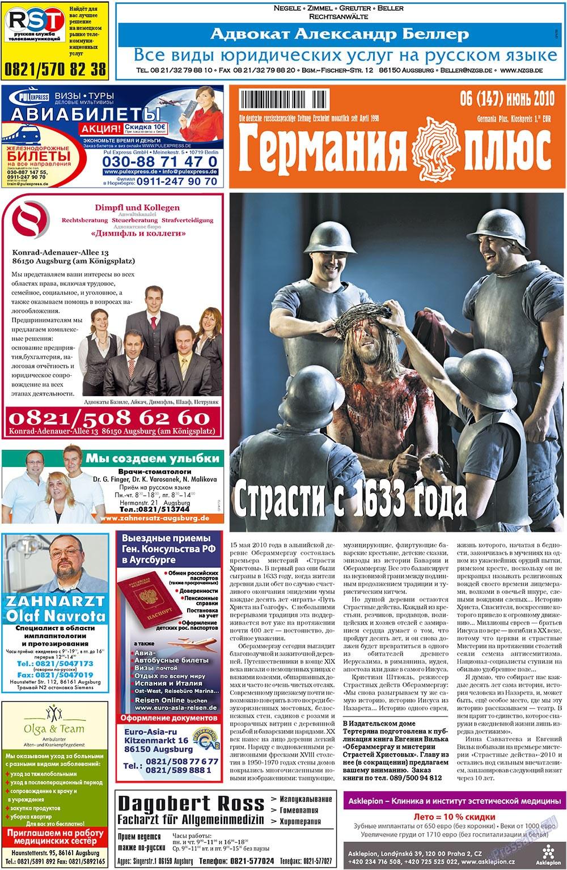 Германия плюс (газета). 2010 год, номер 6, стр. 1