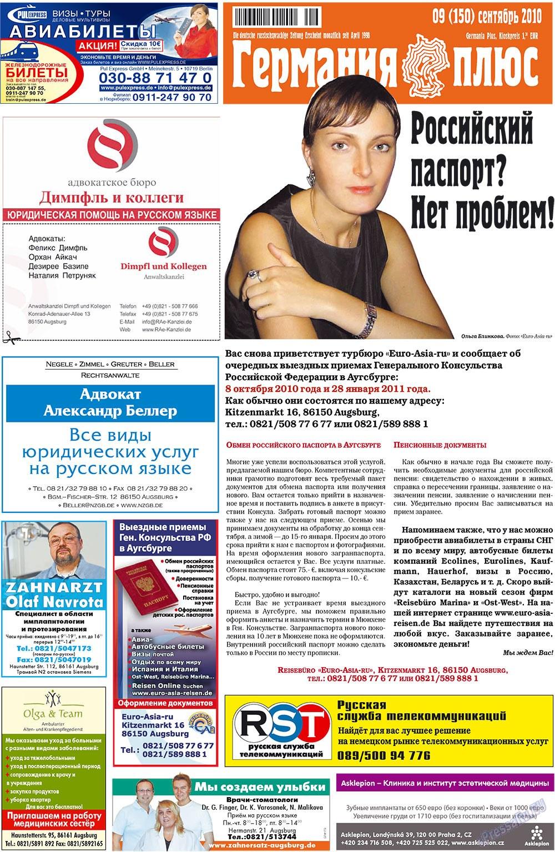 Германия плюс (газета). 2010 год, номер 9, стр. 1
