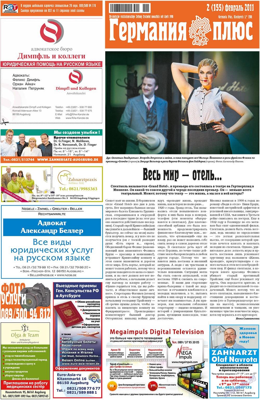 Германия плюс (газета). 2011 год, номер 2, стр. 1