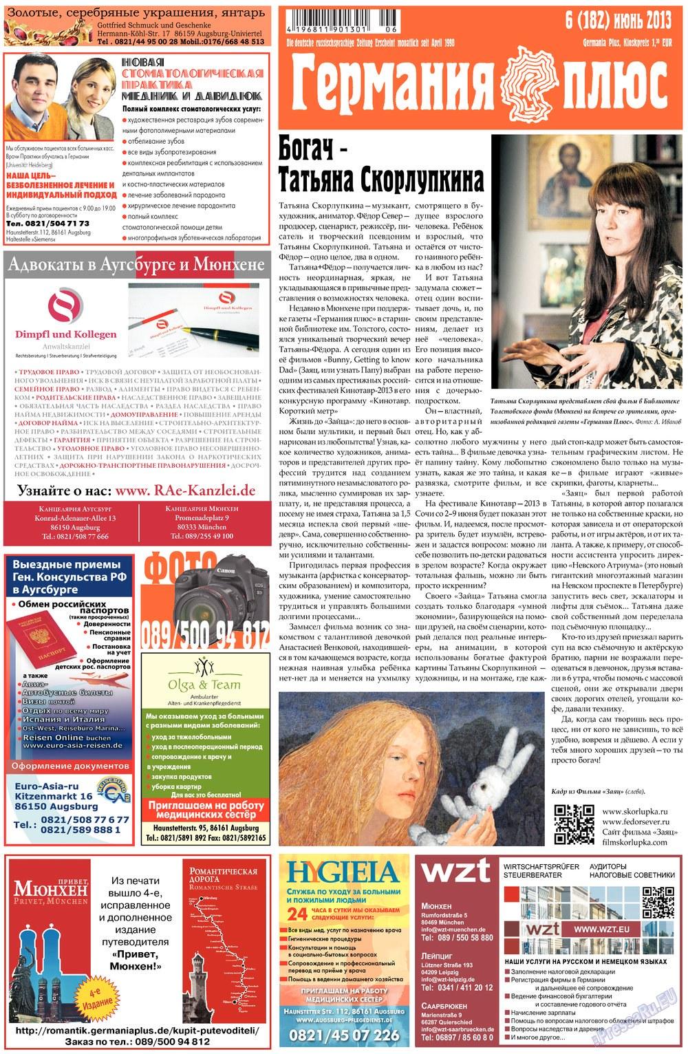Германия плюс (газета). 2013 год, номер 6, стр. 1