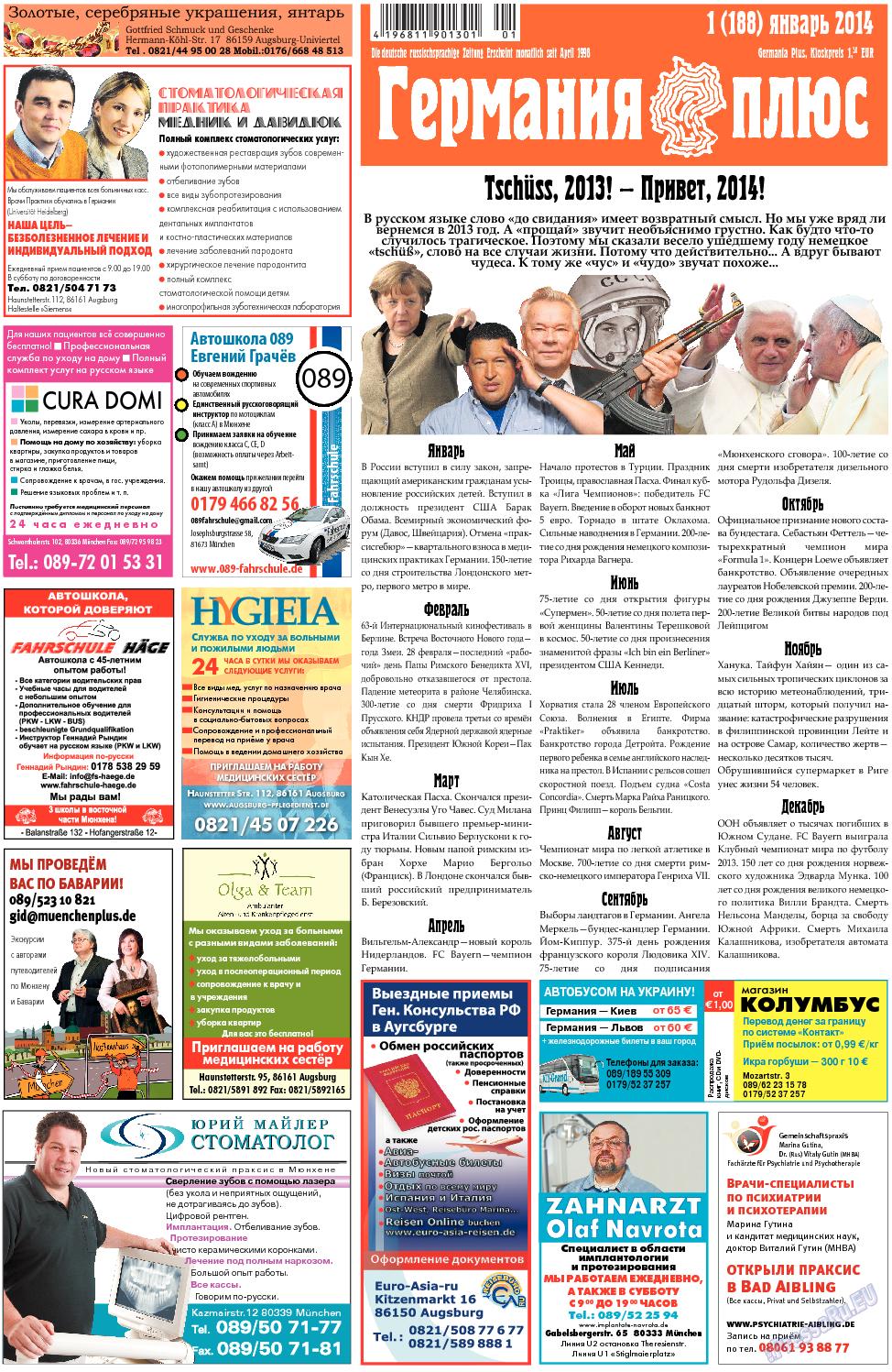 Германия плюс (газета). 2014 год, номер 1, стр. 1