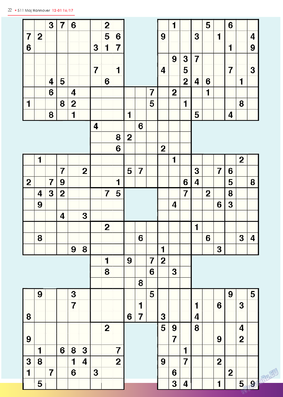 Город 511 (журнал). 2016 год, номер 4, стр. 22