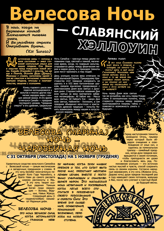 Город 511 (журнал). 2018 год, номер 15, стр. 10