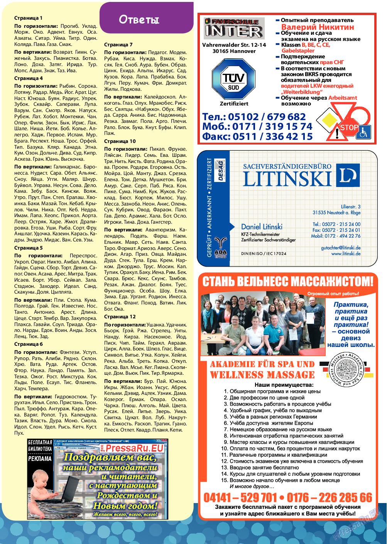 Город 511 (журнал). 2020 год, номер 28, стр. 13