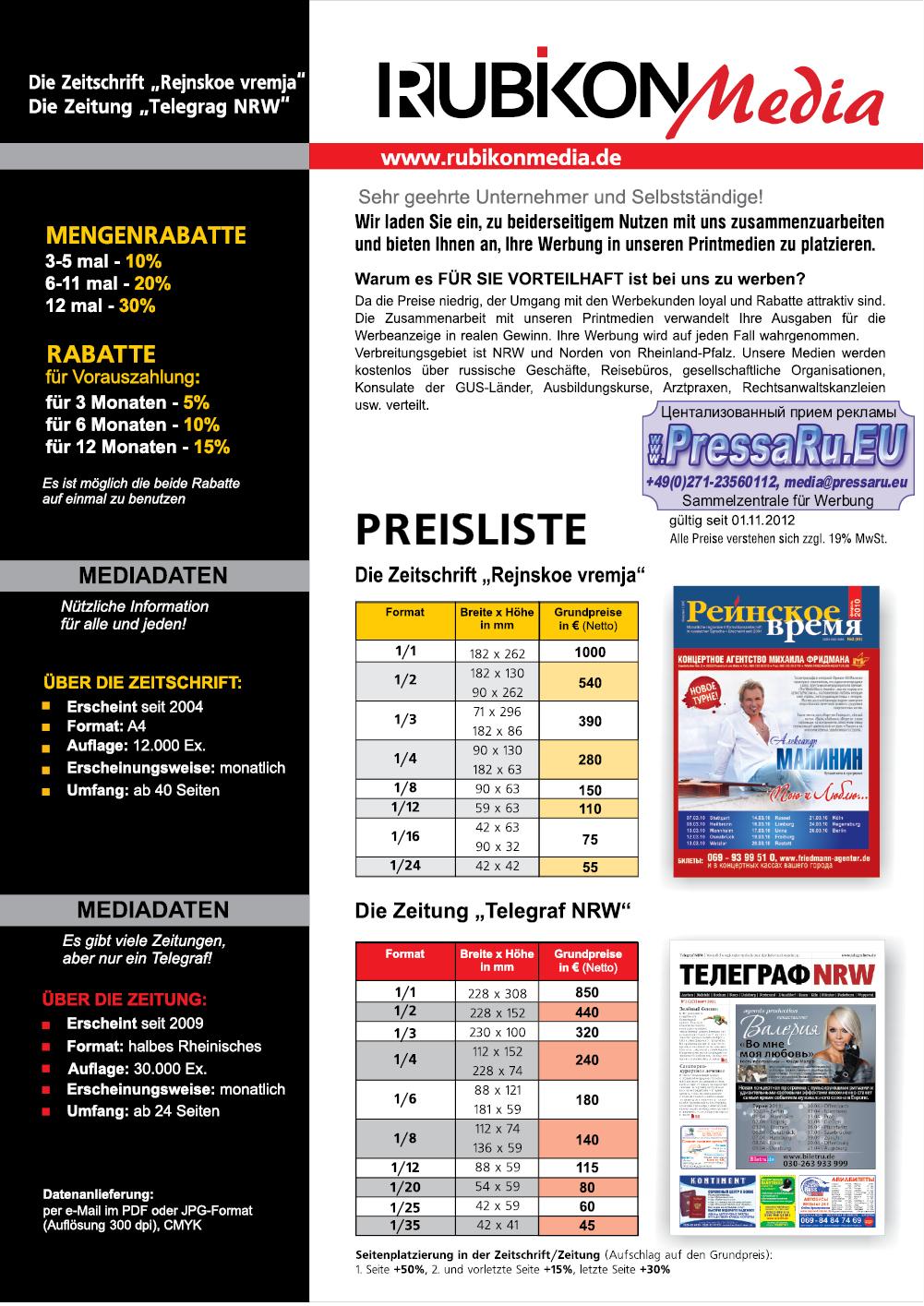 Реклама в Телеграф NRW (газета), цены