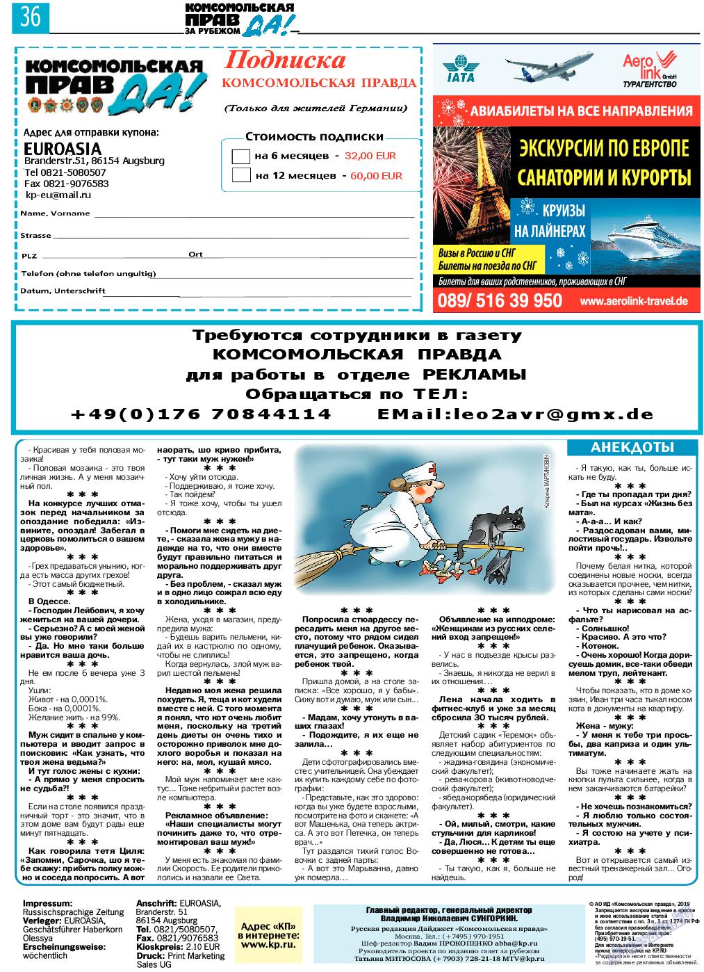 КП в Европе (газета). 2019 год, номер 18, стр. 36
