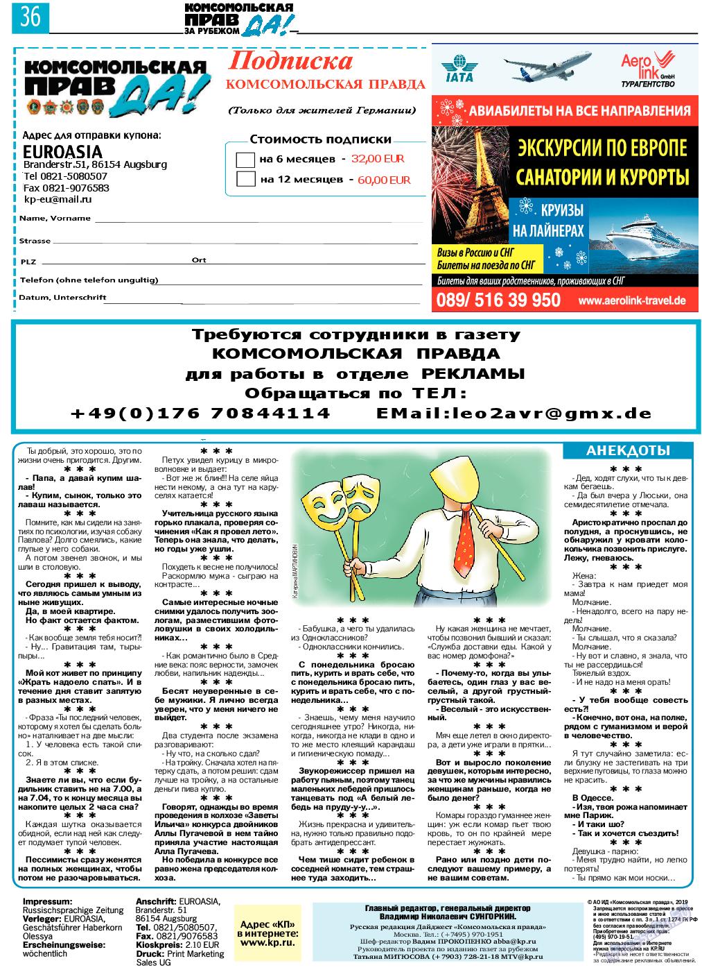КП в Европе (газета). 2019 год, номер 23, стр. 36
