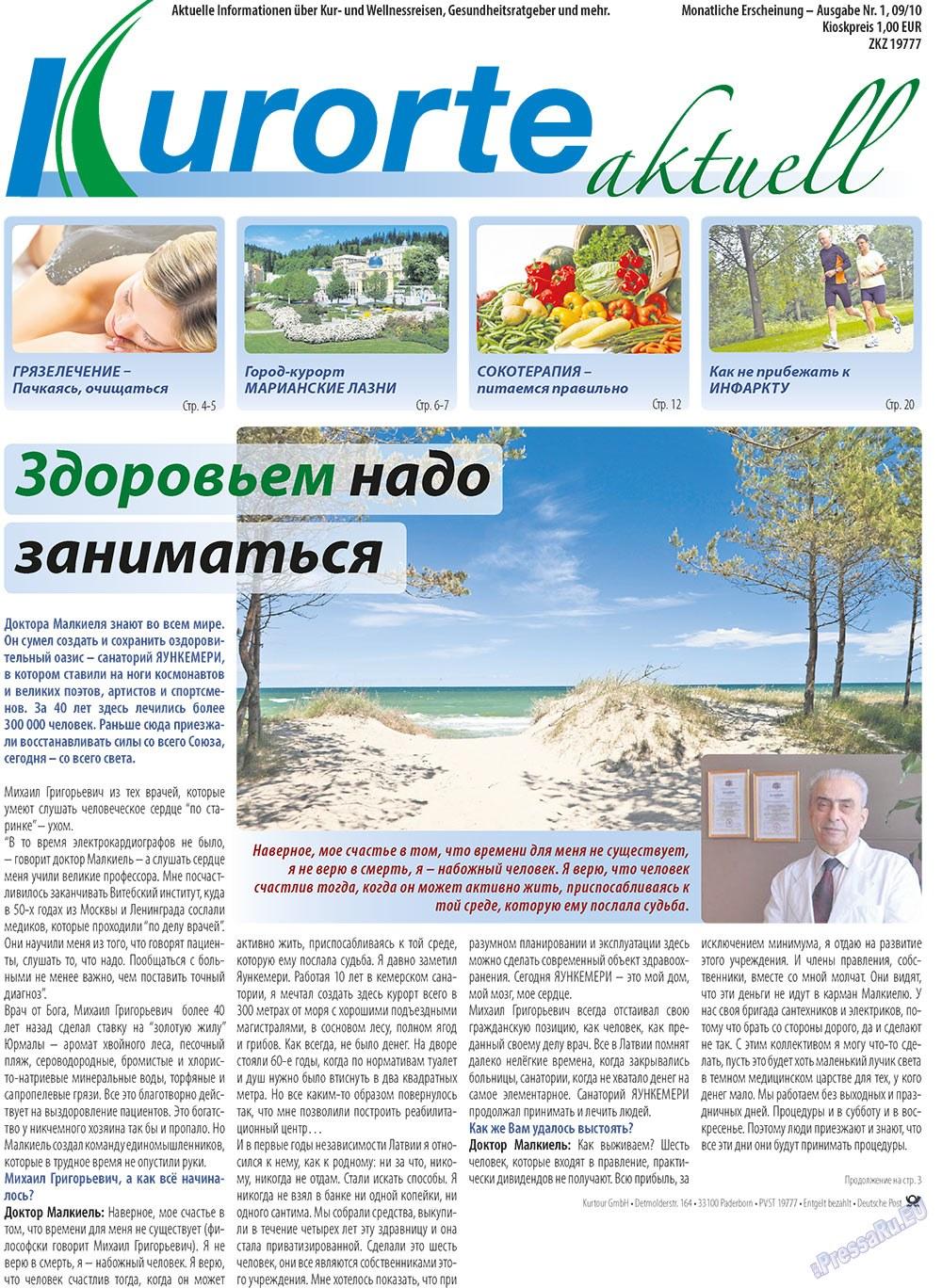 Kurorte aktuell (газета). 2010 год, номер 1, стр. 1