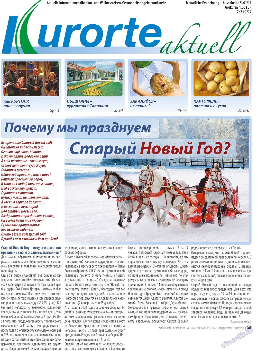 Kurorte aktuell (газета). 2011 год, номер 1, стр. 1